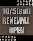 Renewal_open